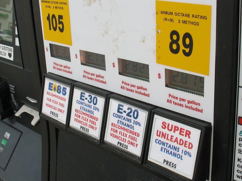 Ethanol blender pump photo 1